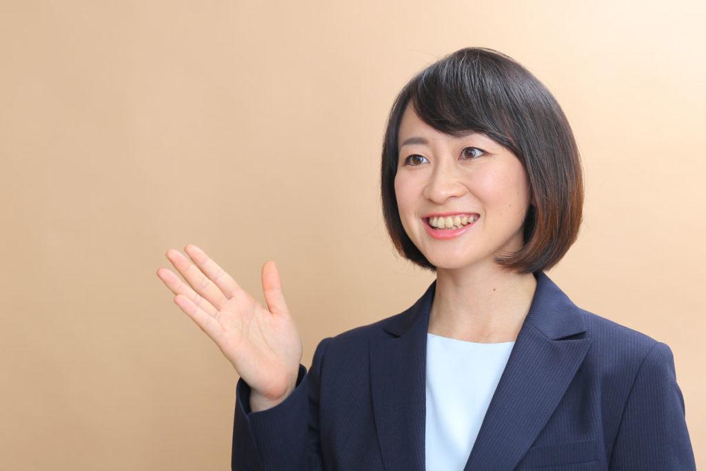 京都市西京区 女性議員