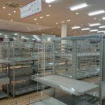 デイリーカナートイズミヤ桂坂店は10月26日リフレッシュオープン