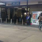上桂駅にて